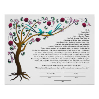 Tree of Life ketubah with a Hebrew quote Poster