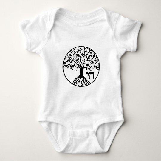 TREE of LIFE - Sefirah Baby Bodysuit