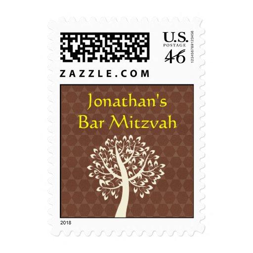 Tree of Life Star of David Bar-Bat Mitzvah Postage