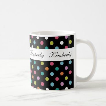Coffee Themed Trendy Stylish Monogram Coffee Mugs