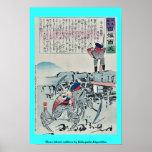 Tres soldados de la langosta por Kobayashi, Kiyoch Poster