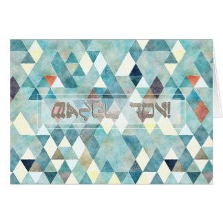 Triángulos Mazel Tov/enhorabuena de PixDezines Tarjeta De Felicitación