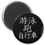 Triathlon Chinese Character 2 Inch Round Magnet