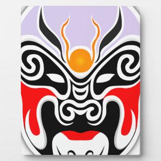 Tribal Dragon Mask Photo Plaque