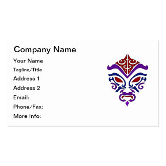 Tribal Tattoo Style Goth Dark Kabuki Mask Double-Sided Standard Business Cards (Pack Of 100)