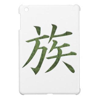 Tribe iPad Mini Covers