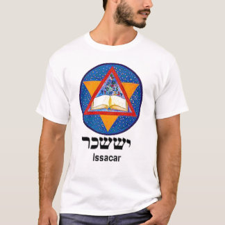 Tribe of Issacar T-Shirt