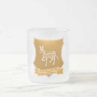 Tribe Of Issachar Crest Frosted Glass Mug
