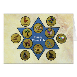 Tribes of Israel Celebrate Chanukah Stationery Note Card