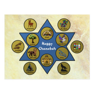Tribes of Israel Celebrate Chanukah Postcard