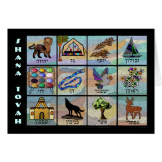 Tribes of Israel Jewish New Year Stationery Note Card
