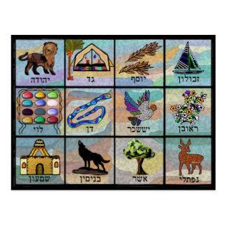Tribes of Israel Postcard