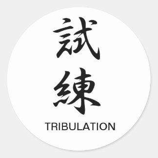 Tribulación - Shiren Etiquetas Redondas