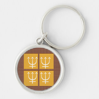 TRIDENT: Four Squares Gold Protection Silver-Colored Round Keychain