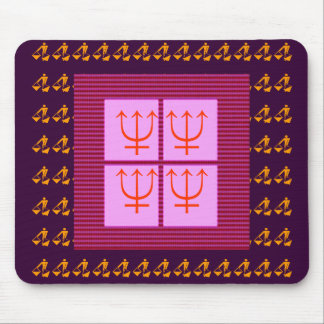 TRIDENT Trisul Protection by Shiva  NumberOne Mousepad