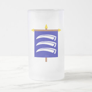 Triesen Armorial Banner on Crossbar 16 Oz Frosted Glass Beer Mug
