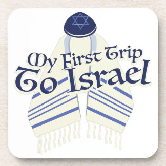 Trip To Israel Coaster
