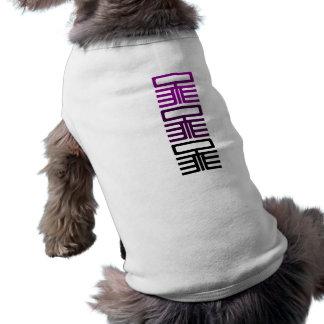Triple-Ankh Transition Pet Clothing