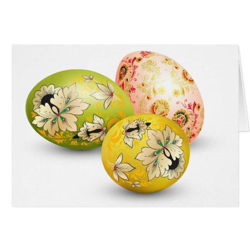 Triple Easter Eggs 1 - Russian Folk Art Cards
