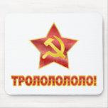 Trololo in Cyrillic Mousepad