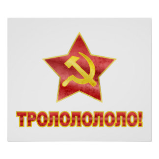 Trololo in Cyrillic Posters