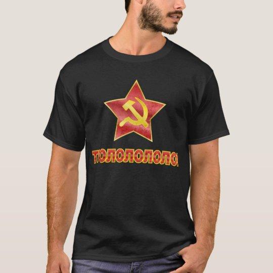 Trololo in Cyrillic T-Shirt