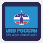 Tropas aeroespaciales rusas de la defensa colcomanias cuadradas personalizadas