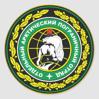 Tropas árticas rusas de la frontera pegatina redonda