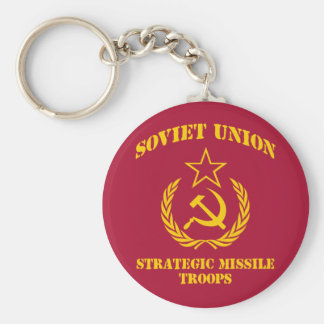 Tropas estratégicas del misil de Unión Soviética Llavero Redondo Tipo Pin