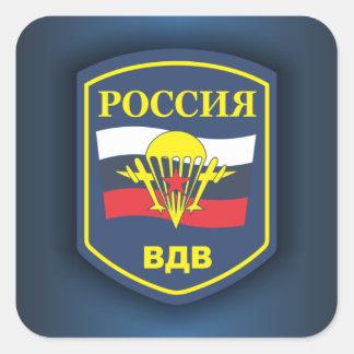 Tropas rusas del Aire-Aterrizaje Pegatina Cuadrada
