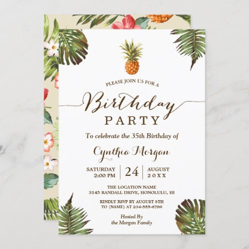 Tropical Birthday Party _  Summer Pineapple Leaves Invitation