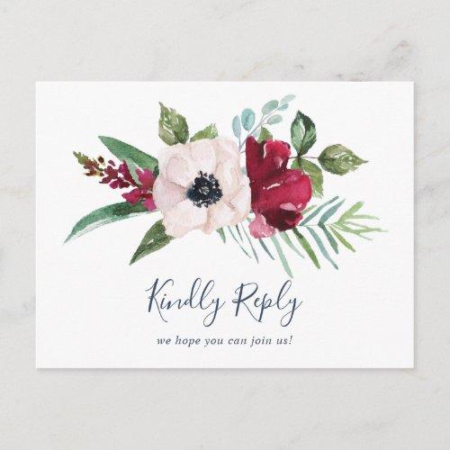 Tropical Breeze Song Request RSVP Postcard