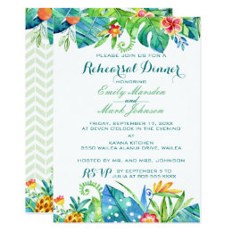 Tropical Floral Wedding Rehearsal Invitation