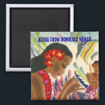 """TROPICAL HAWAII TRAVEL SOUVENIR MAGNET ~ CUSTOMIZE<br><div class=""""desc"""">GREAT MAGNET TO MARK A SPECIAL DAY FOR A COUPLE...  WOULD BE A NICE MOMENTO,  PERFECT FOR A WEDDING OR AN ANNIVERSARY!! THIS IS A TEMPLATE DESIGNED MAGNET FOR QUICK AND EASY UPDATE OF INFORMATION! YOU CAN CHANGE THE WORDS TO DATES,  NAMES,  etc.</div>"""