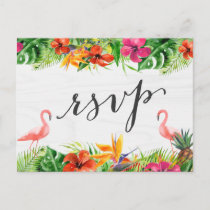 Tropical Hibiscus Floral Flamingo RSVP Reply Invitation Postcard
