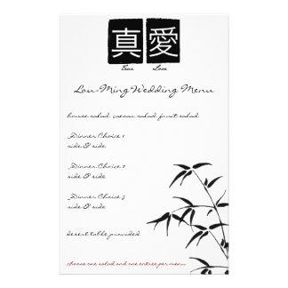 """True Love"" Chinese Wedding Menus Flyer"