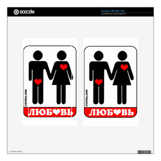 TRUE LOVE (Russian) Decals For Kindle Fire