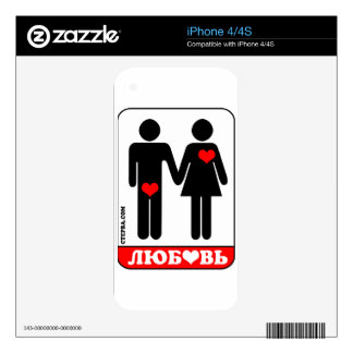TRUE LOVE (Russian) Skin For The iPhone 4S