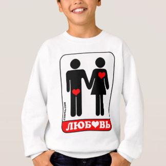 TRUE LOVE (Russian) Sweatshirt