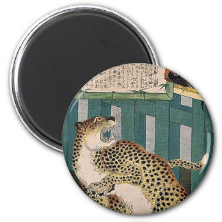 True picture of a tiger by Utagawa,Kyosai Fridge Magnet