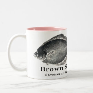 True turbot! A little more than difference < Shako Two-Tone Coffee Mug
