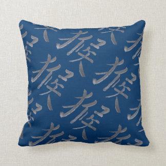 Trullo oscuro del diseño chino de la escritura y cojín decorativo