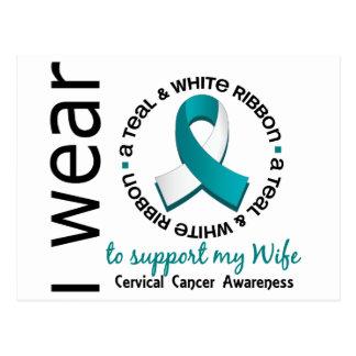Trullo y blanco para mi cáncer de cuello del útero tarjeta postal