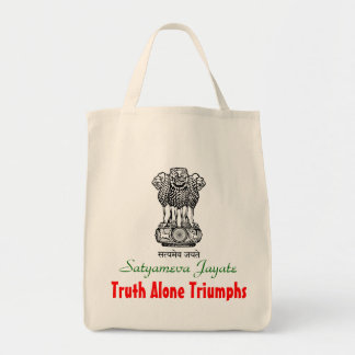 Truth Alone bag