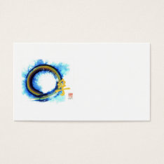 Truth On The Edge Of Center, Enso Business Card at Zazzle