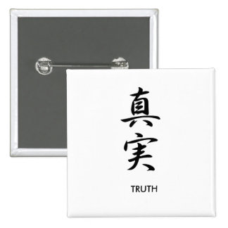 Truth - Shinjitsu 2 Inch Square Button