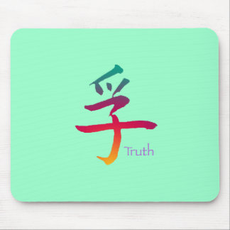 Truth symbol mouse pads