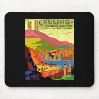 Try Kuling China's Premier Health Resort Mouse Pad