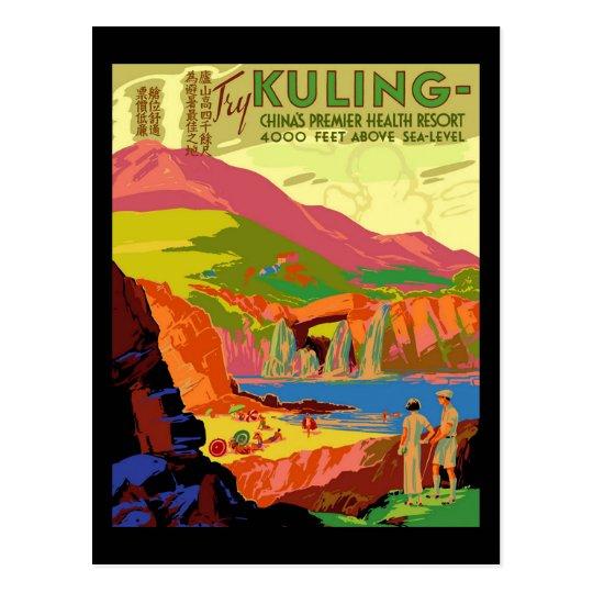 Try Kuling China's Premier Health Resort Postcard