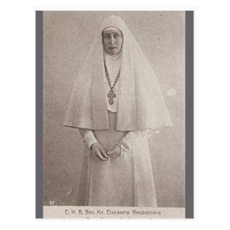 Tsar - GRAND DUCHESS ELLA Romanov Russia #096 Postcard